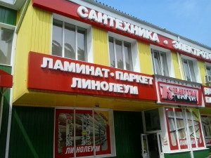 ТД Квартал